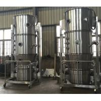 China Bottom Spraying Fluid Bed Granulator / Dry Granulator Machine For Mixing wholesale