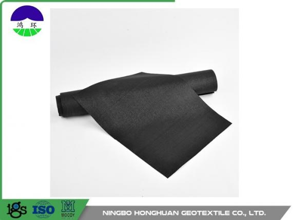 Quality Recycled Woven Monofilament Geotextile , PP Woven Geotextile For Separation Project for sale