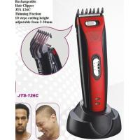 Ji Teng Hair Clipper household JTS-126C rechargeable DC motor Adjustable ElectricTrimmer  with charging adaptor Cordless