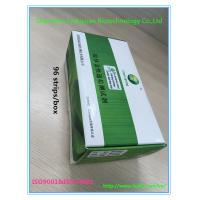 China LSY-20100 Tilmicosin rapid test strip (milk) wholesale