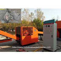 China Carpet Rug Waste Recyling Rag Cutting Machine Foot Pad Leather Shredder Rotary Blades wholesale