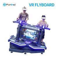 China 42 Inch Screen 9D VR Flying Simulator For Teenagers  2.1*42*1.4m wholesale