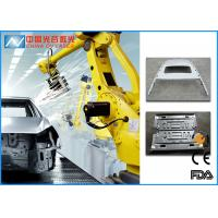 China 2000W Fiber Mild Steel 3D Laser Cutting Machine with Robotic Arm wholesale