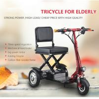 China Safety foldable mini electric tricycle for old man 960x550x450mm Power 251 - 350W  Black,Red,Blue,Orange,Silver etc 90KG wholesale