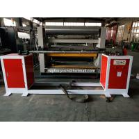 China Rewinder for 2-Ply Singel Faced Cardboard Corrugating Production Line wholesale