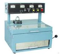China Shoe Material Moisture Absorption And Desorption Testing Equipment wholesale