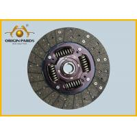 China 250 * 24 8980806610 NKR ISUZU Clutch Disc For 4JB1 With Turbocharger 4 Big Springs wholesale