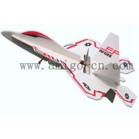 China Drone Aircraft Aeromodelling-Rc Model Airplane wholesale