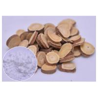 China Glabridin Licorice Root Plant Extract Powder 40% HPLC For Cosmetic Industry wholesale