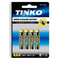 China Super  alkaline battery AAA LR03  2or4pcs/blister OEM welcomed wholesale