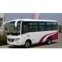 China 20 Seater Bus 6m - 7m Mini Van Bus 6600×2240×2830mm Integral Front Lamp on sale