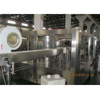 Buy cheap PLC Control 6000 Bottled Fruit Juice Processing Equipment For Concentrated Or Clean Juice from wholesalers