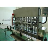 China High Speed Piston Filling Machines And Honey Bottle Filler , FullAutomatic wholesale
