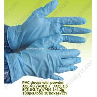China Sterile Powdered PVC Examination Gloves for Sale wholesale