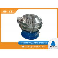 China Supply Rotary Screen Separator Contact Material All Stainless Steel Mineral on sale