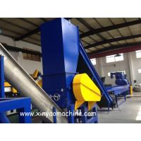 China PET Bottle Washing Recycling Line With Capacity 300kg/hr wholesale