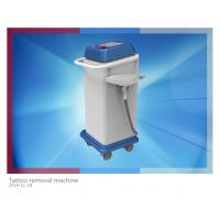 China High Energy 2000J Vertical Q Switch ND Yag Laser With 1064NM Head For Color Tattoos wholesale