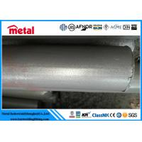 China ASTM A312 253MA Super Austenitic Stainless Steel Pipe 3 Inch Diameter wholesale