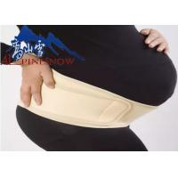 China Comfortable Postpartum Support Belt Pregnant Women Maternity Belly Band wholesale