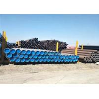 China HF ERW or double side surbmerged SSAW  carbon steel pipes for line pipes or structure pipes wholesale