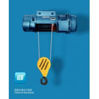 China Top quality MD wire rope electric hoist on sale