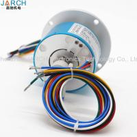 China Stainless Steel Electrical Rotary Union 360 Degree Rotating 250RPM 5A 6 Circuits wholesale