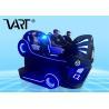 China Fiber Glass / Metal 8D 9D Virtual Reality Cinema For Amusement Park wholesale