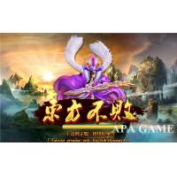 Customized Arcade Fish Shooting Games Fish Table Gambling For Game Center