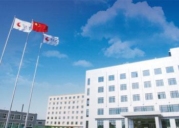 Shenzhen Upcera Dental Technology Co., Ltd.
