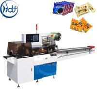 China Pillow Type Automatic Food Packing Machine 1.6 Kw For Ice Cream Packing wholesale