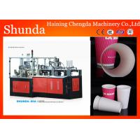 China High Speed Sleeves Wall Paper Cup Forming Machine Automatic Double Wall wholesale