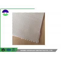 China White Geotextile Filter Fabric For Retaining Walls , Good Integrity Landscape Filter Cloth wholesale