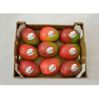 China Fruit Retail Paper Gift Packing Boxes 4 Colors Printing Glossy / Matte Film Lamination wholesale