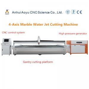 China Гранит/керамический автомат для резки КНК струи воды с ультравысоким генератором давления wholesale