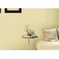 China Geometric Printing PVC Modern Removable Wallpaper For Living Room wholesale