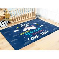 China Customized Protective Floor Printed Front Door Designs Living Spaces Area Rugs wholesale