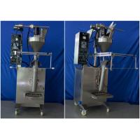 Buy cheap 100-1500g Powder Packaging Machine For Food / Medicine / Chemical Power from wholesalers