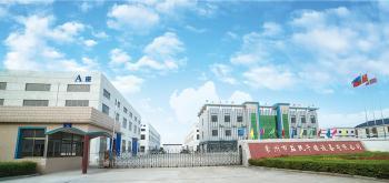 Changzhou yimin drying equipment Co.ltd.