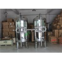 China 20 To 10000mm Diameter Stainless Steel Filter Housing SS Basket Strainer on sale