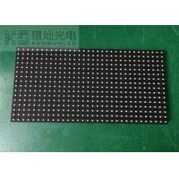 China MBI5020 Full Color P10 Led Module Display For Advertising / Stadium , 6500 Nit Brightness wholesale