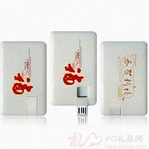 China customized logo business card usb memory stick low price on sale