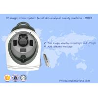 China Vascular Areas 3d Magic Mirror System / Facial Skin Analyzer Beauty Machine on sale