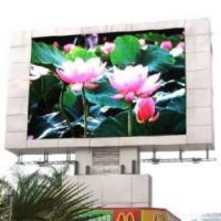 China P12 Outdoor Led Display Screen wholesale