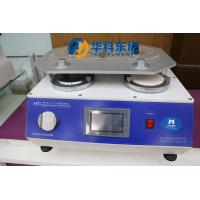 Buy cheap Martindale Abrasion And Pilling Textile Testing Equipment For Textile Structures from wholesalers
