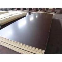China film faced bamboo plywood for formwork wholesale