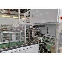 China PLC Programming Control Sanitary Pads Packaging Machine HMI Operation Low Noise on sale
