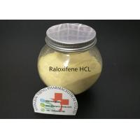 Buy cheap Raloxifene Hydrochloride Pharmaceutical Raw Materials 82640-04-8 for bodybuilding from wholesalers