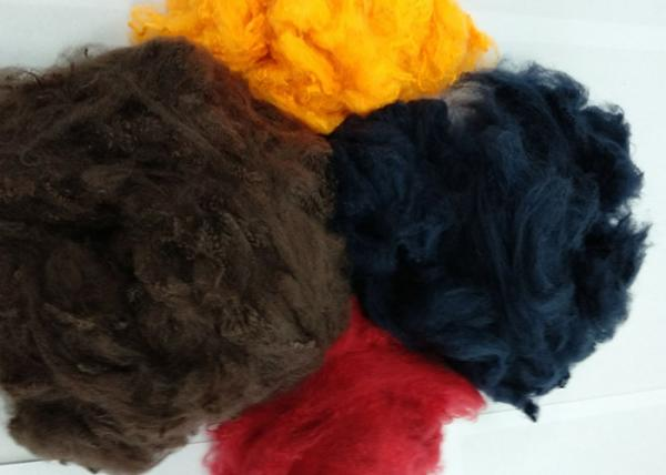 Quality Multiple Colour Hollow Conjugated Polyester Staple Fiber For Non Woven Fabric for sale