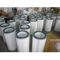 China White Roll Spunbonded Nonwoven Filter Fabric For Industry on sale
