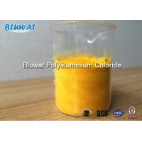 China China Yellow  PAC Poly Aluminium Chloride For Textile Wastewater Treatment 30%min wholesale